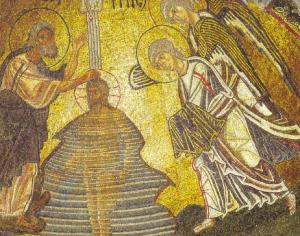 Mosaik des 11. Jh. (Detail) Nea Moni auf Chios. Quelle: WikiCommons; gemeinfrei.
